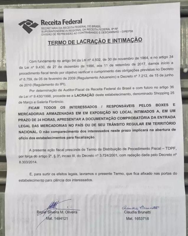 巴西25街商場營業執照被吊銷 貨物清空後將被查封