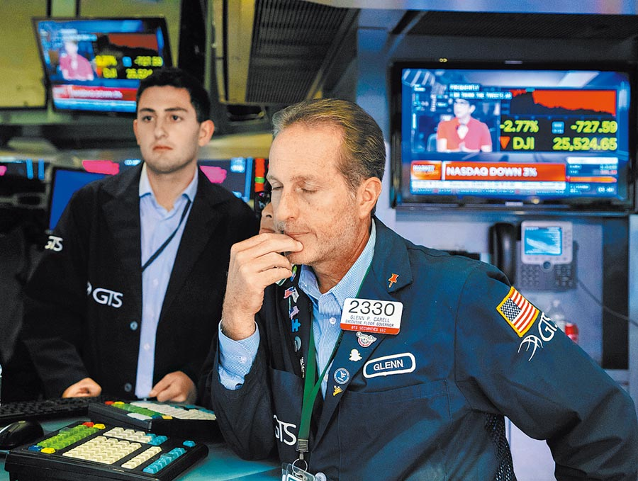 全球鬧股災 市值蒸發10兆人幣